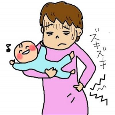 赤ちゃんを抱っこして腰が痛い